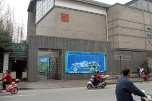 Speedboat + Umsiedlungsgut <br> 2002<br><br> Zhu Qizhan Art Museum, Shanghai, 2007